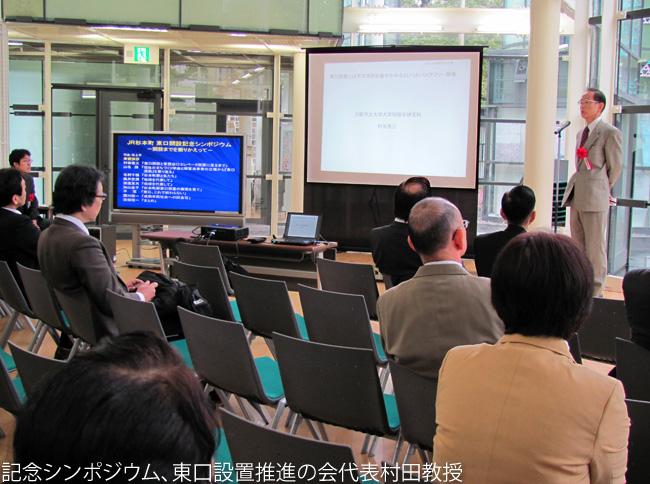 JR杉本町駅東口新設、東西両側にエレベーター設置、3/11より運用開始_c0167961_10274058.jpg