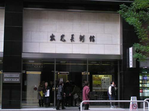 東京の講演会と美術館と夜見たこと_f0211178_14391028.jpg