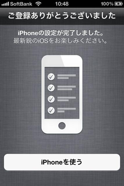 f0127382_2339319.jpg