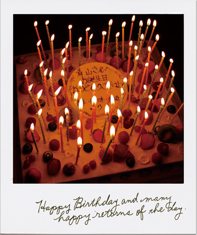 Happy Birthday_c0100388_15515759.jpg