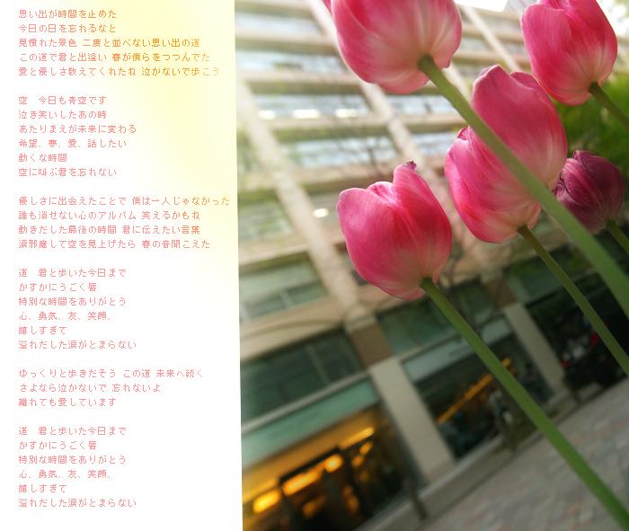 f0014815_23131174.jpg