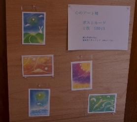 3/10(土)パステルアートのワークショップを開催しました!_c0110117_14252065.jpg