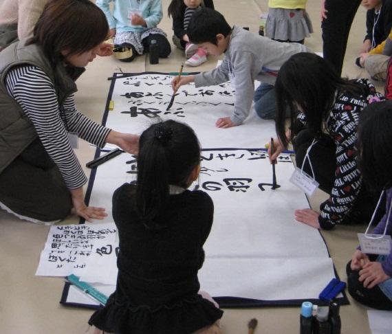 朝霞市放課後子ども教室筆と墨であそぼう(平成23年度第12回)_d0168831_2292983.jpg