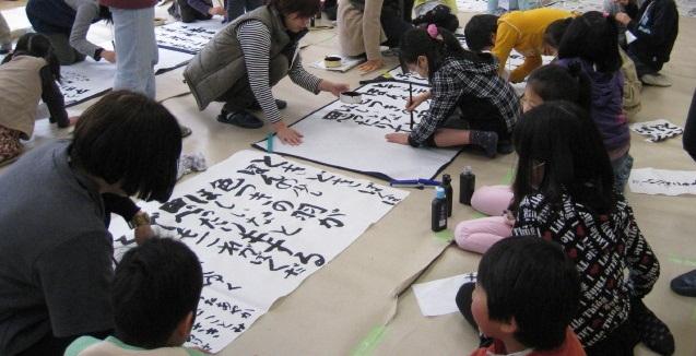朝霞市放課後子ども教室筆と墨であそぼう(平成23年度第12回)_d0168831_2301625.jpg