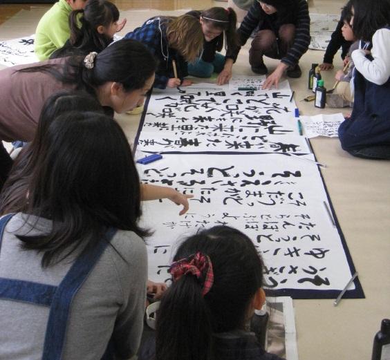 朝霞市放課後子ども教室筆と墨であそぼう(平成23年度第12回)_d0168831_2303710.jpg