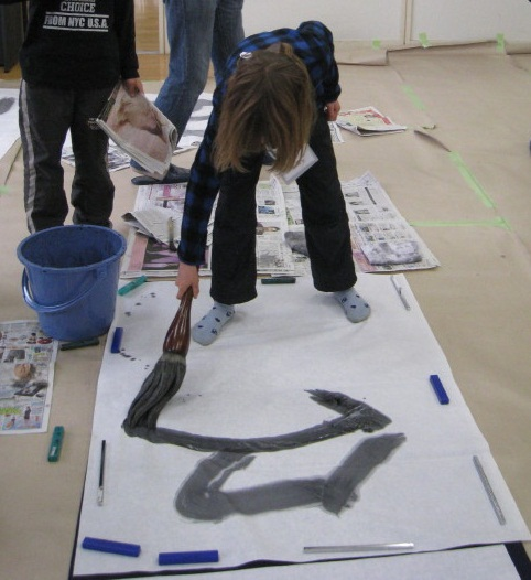 朝霞市放課後子ども教室筆と墨であそぼう(平成23年度第12回)_d0168831_2381935.jpg