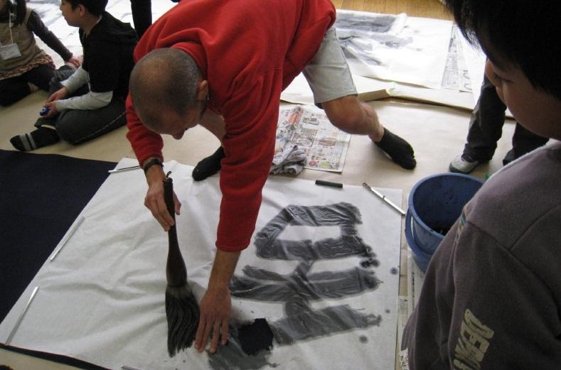 朝霞市放課後子ども教室筆と墨であそぼう(平成23年度第12回)_d0168831_2412249.jpg