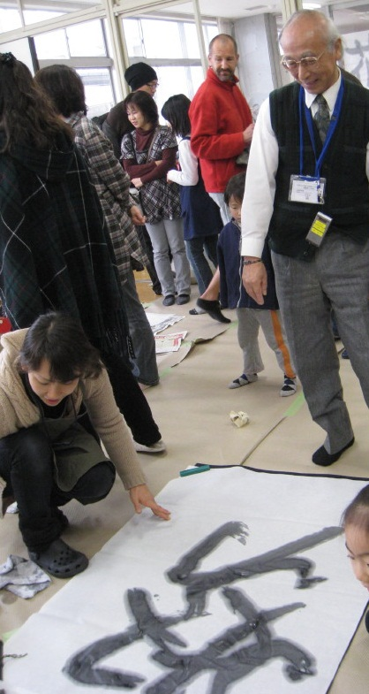 朝霞市放課後子ども教室筆と墨であそぼう(平成23年度第12回)_d0168831_2554560.jpg