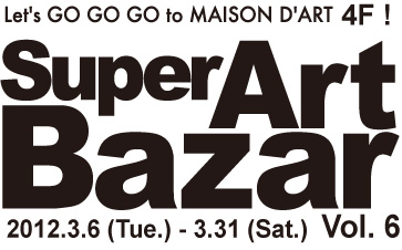 MAISON D\'ART SUPER ART BAZAR Vol.6_a0093332_10505669.jpg