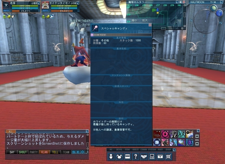 a0147935_1242353.jpg