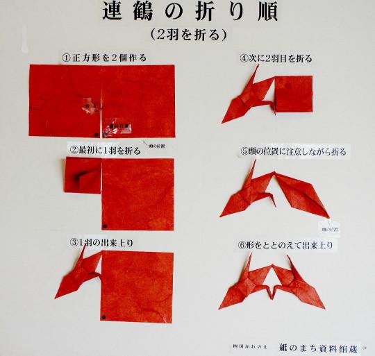 簡単 折り紙 折り紙連鶴折り方 : divulgando.net