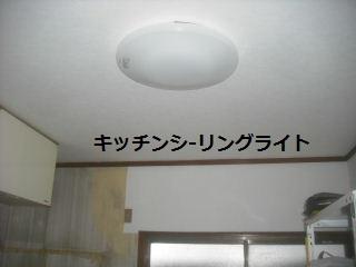 f0031037_20471532.jpg