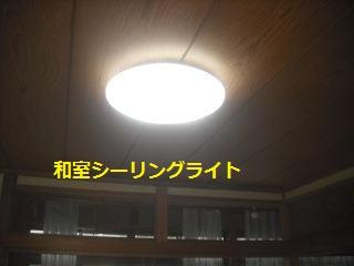 f0031037_2048153.jpg