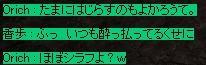c0143238_2292577.jpg