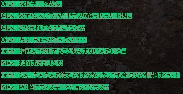 c0143238_2313225.jpg