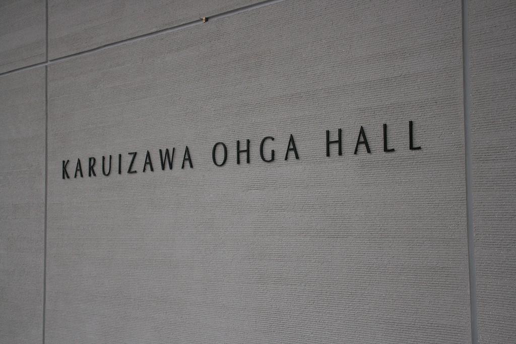 大賀ホール・ライブ 報告_b0029350_1775587.jpg