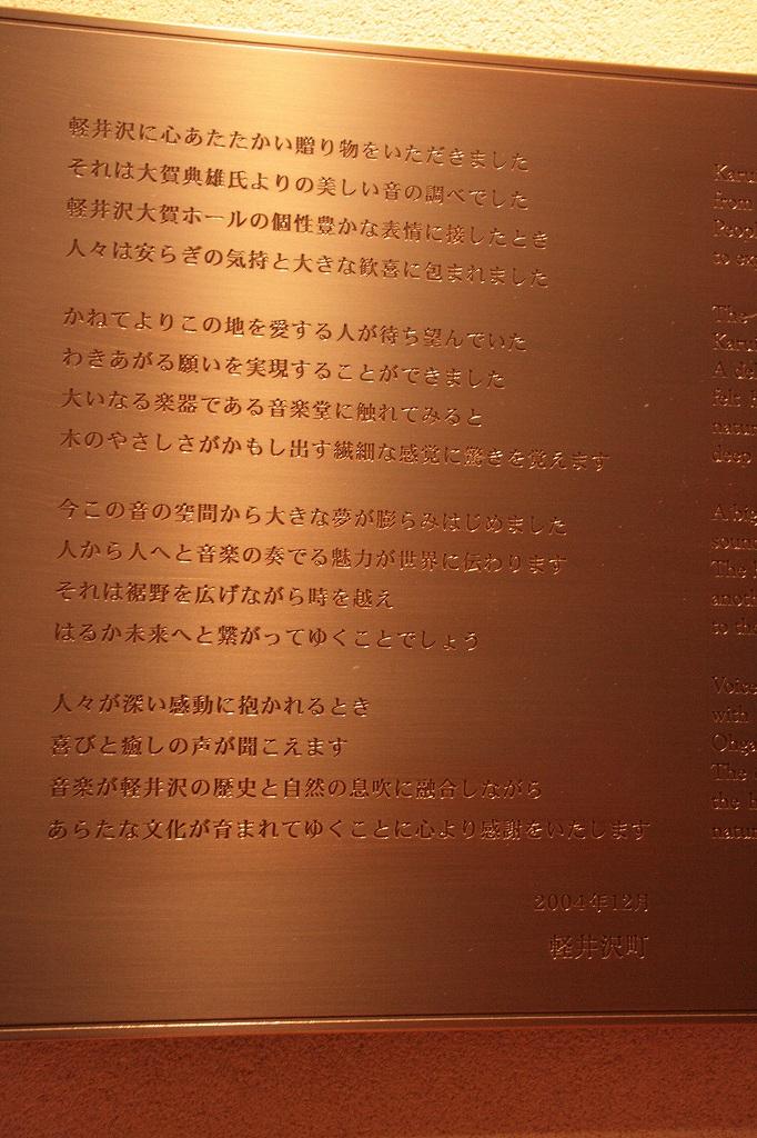 大賀ホール・ライブ 報告_b0029350_1791166.jpg