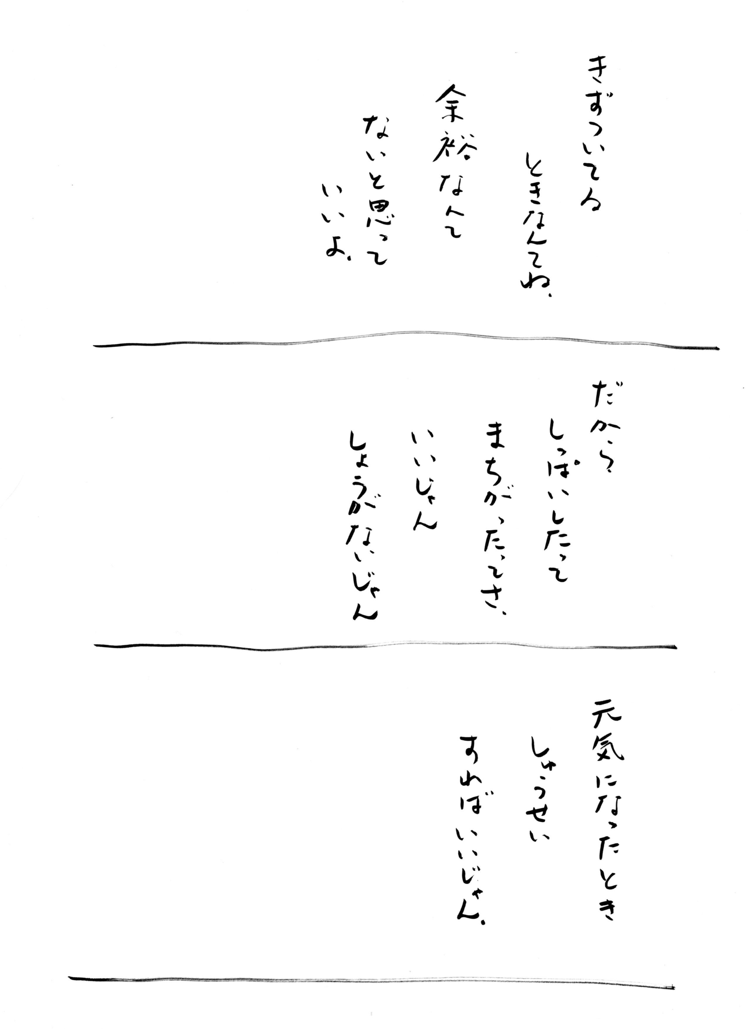 a0159057_13115135.jpg