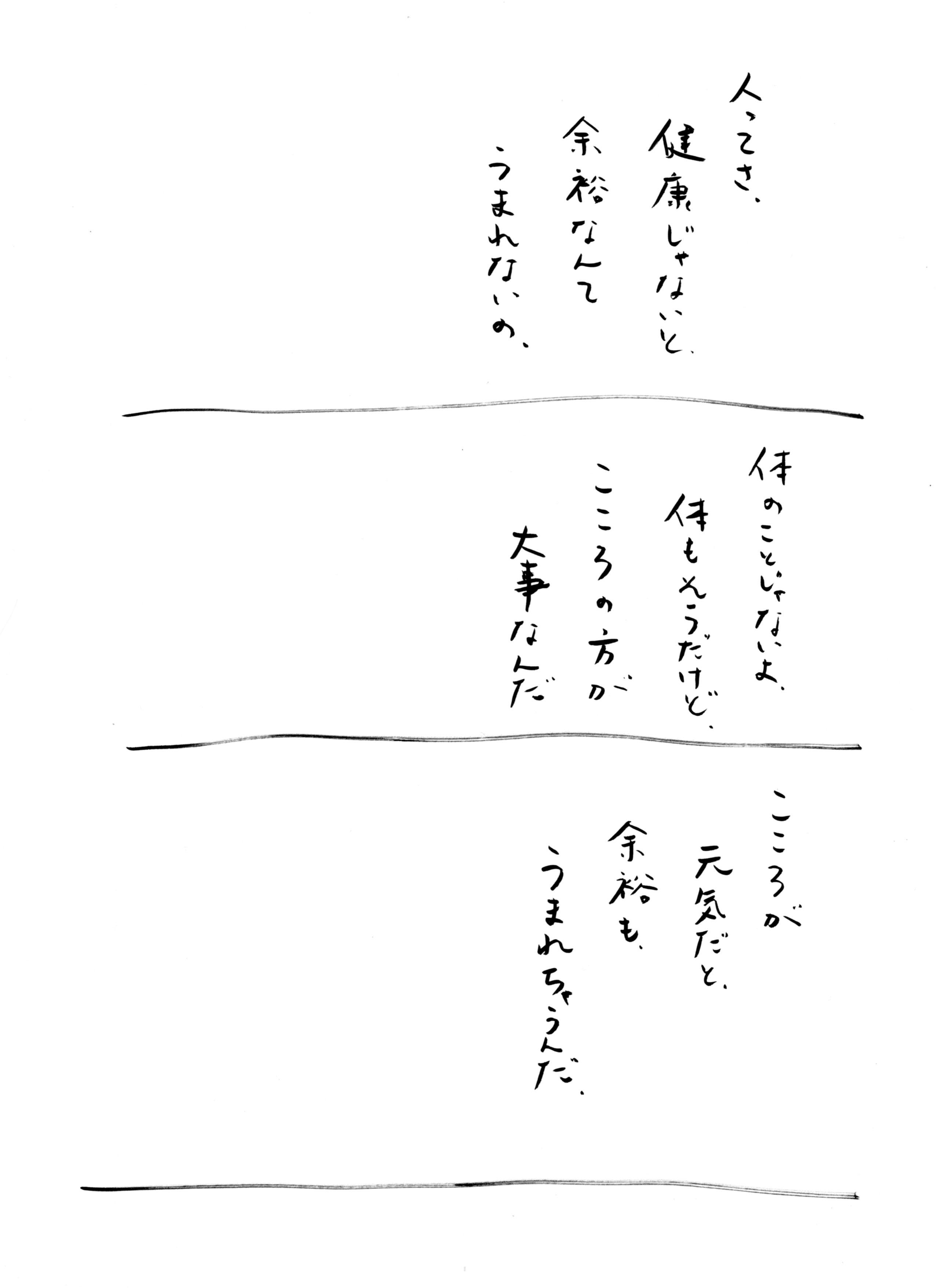 a0159057_1312221.jpg