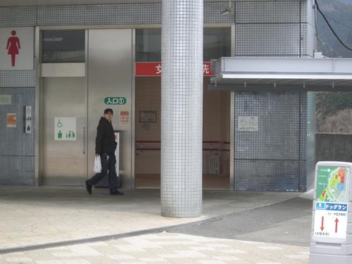 イーストフィールド社員旅行in下田_e0206865_2250104.jpg