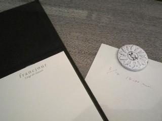 ルギャールのボタンであれこれ・・・_f0111065_1517551.jpg