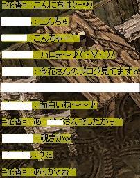f0233667_14155930.jpg