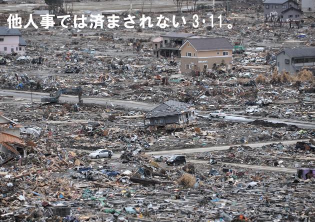 被災地写真展_e0171573_23403234.jpg