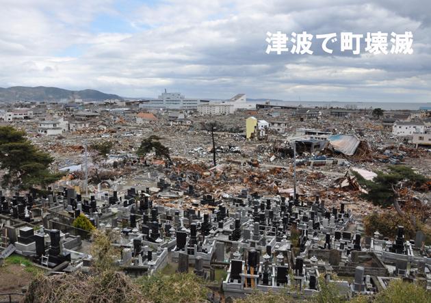 被災地写真展_e0171573_23403862.jpg