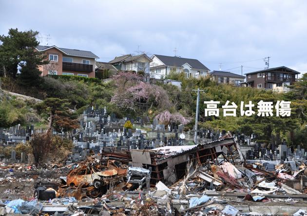 被災地写真展_e0171573_23404399.jpg
