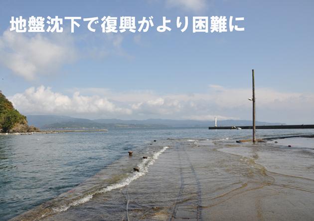 被災地写真展_e0171573_23404881.jpg