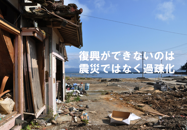 被災地写真展_e0171573_23405380.jpg