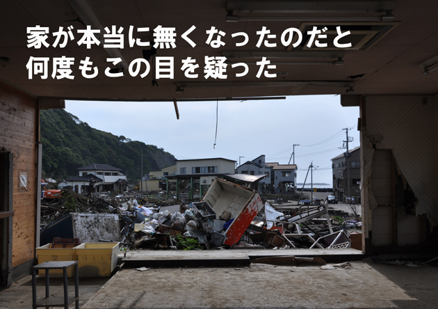被災地写真展_e0171573_2341012.jpg