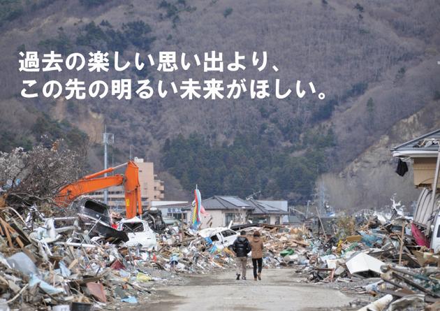 被災地写真展_e0171573_23411647.jpg