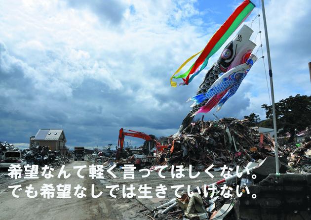 被災地写真展_e0171573_23412112.jpg