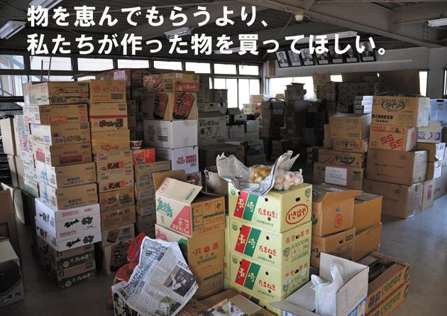被災地写真展_e0171573_23414297.jpg