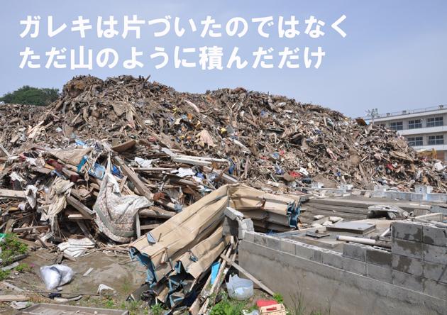 被災地写真展_e0171573_2341556.jpg
