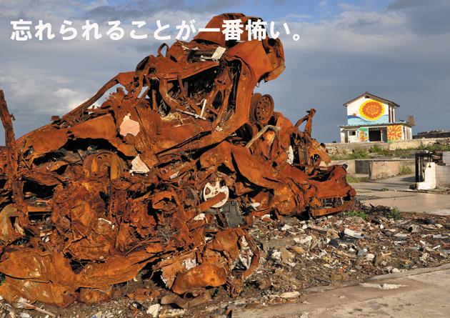 被災地写真展_e0171573_23422663.jpg