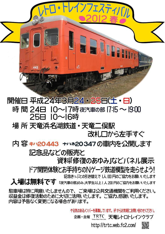 b0059978_1445301.jpg