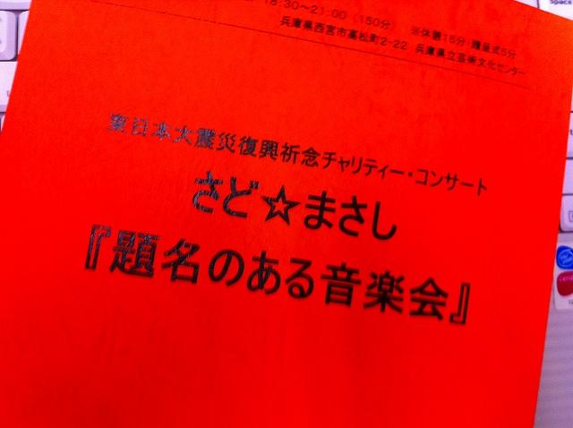 f0079980_23183.jpg