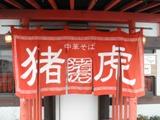 f0173884_16495992.jpg