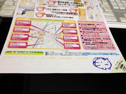 b0043105_1734772.jpg