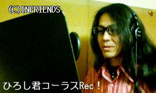 ☆まだinfixは黙々と新曲レコーディング中です!!_b0183113_1393256.jpg