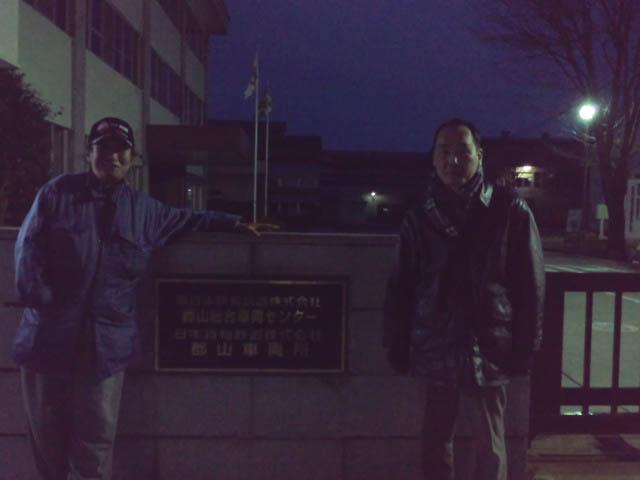 JR東日本郡山総合車両センターを視察に行った!_d0155415_16511295.jpg