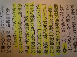 c0189218_71509.jpg
