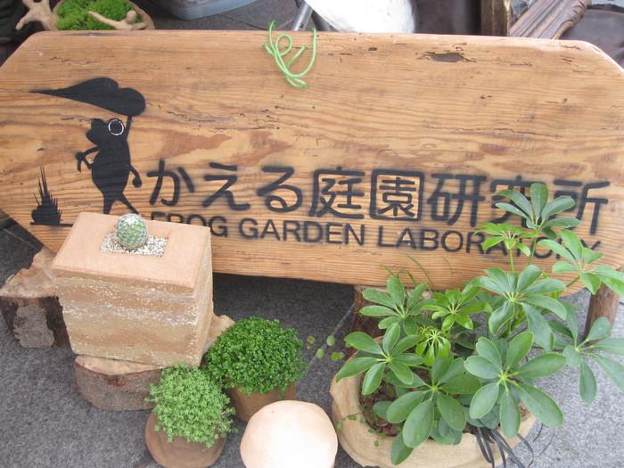 「紫川リバーマーケット」にて♪_a0125419_1423143.jpg