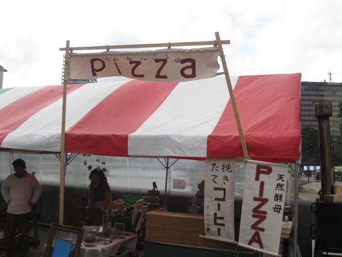 「紫川リバーマーケット」にて♪_a0125419_1434135.jpg