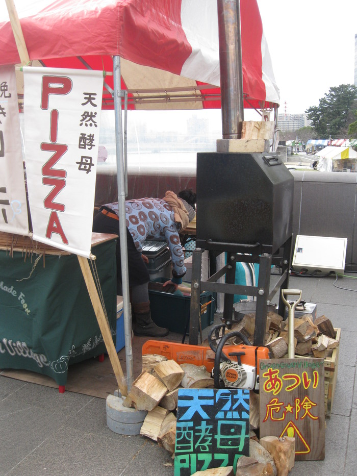 「紫川リバーマーケット」にて♪_a0125419_1435074.jpg