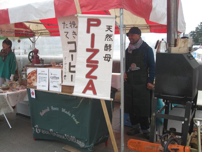 「紫川リバーマーケット」にて♪_a0125419_14375122.jpg
