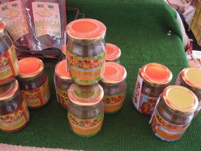 「紫川リバーマーケット」にて♪_a0125419_14423498.jpg