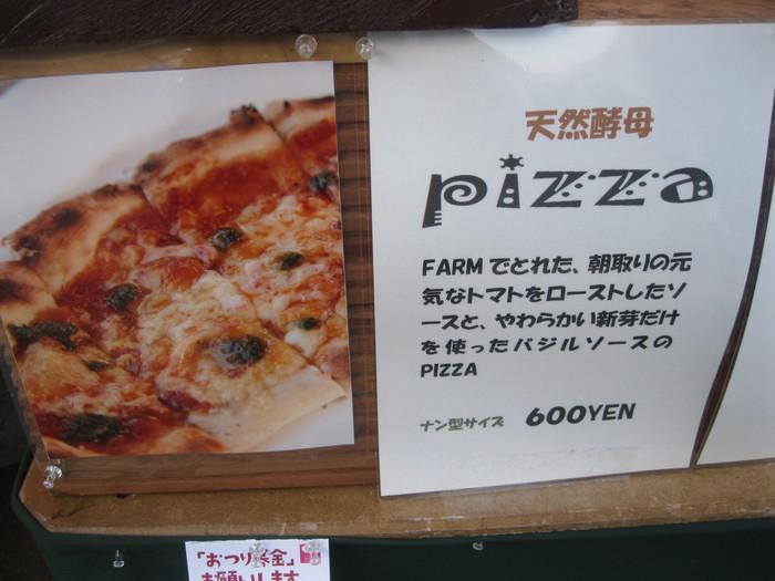 「紫川リバーマーケット」にて♪_a0125419_14512539.jpg